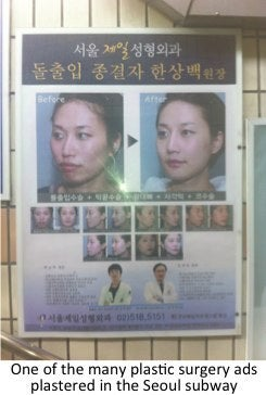 south korea plastic surgery
