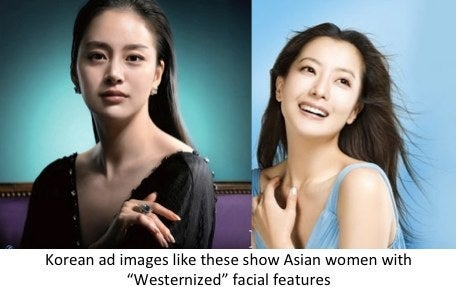 Korean ads