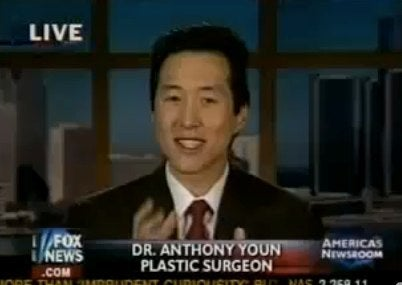 anthony youn plastic surgeon